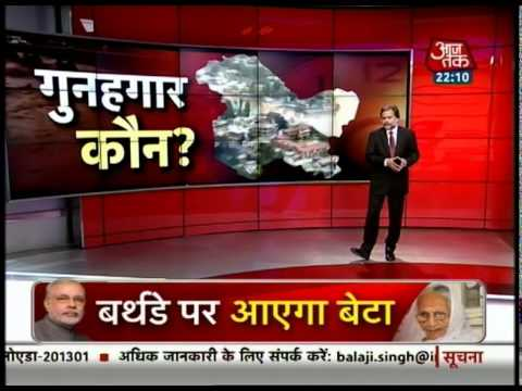 Dastak: Who is responsible for flood calamity in Jammu and Kashmir? (PT-1)