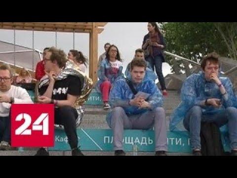 В Москве обсудили будущее криптовалют