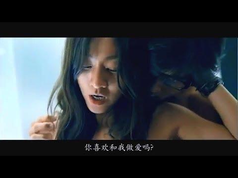:韩国三级爱情电影:肩外的恋人第1集 18禁