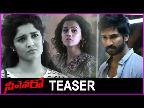 Neevevaro Movie Teaser | Aadi Pinisetty | Rishika Singh | Taapsee Pannu | New Movie Trailer 2018