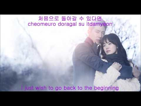 [Eng Sub] Taeyeon (태연) - 그리고 하나 (And One) [That Winter, The Wind Blows OST]