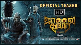 JACKSON DURAI - Official Teaser (select HD)