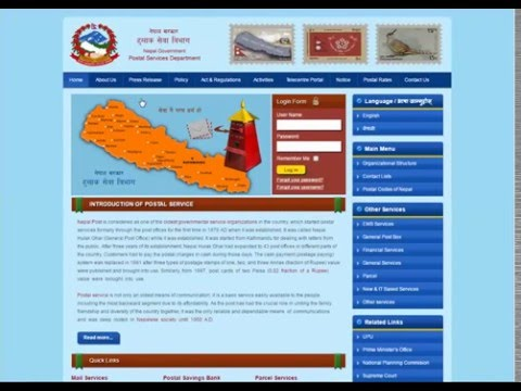 Nepal Post Tracking Guide
