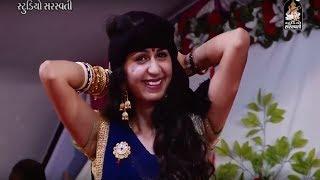 Kinjal Dave 2017   Porbandar Live   Nonstop   Gujarati Live Program 2017   Full HD Video