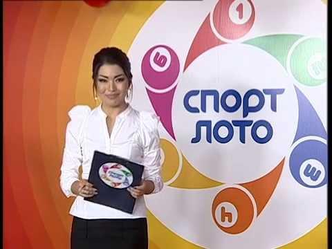 onlayn-lotereya-v-kazahstane