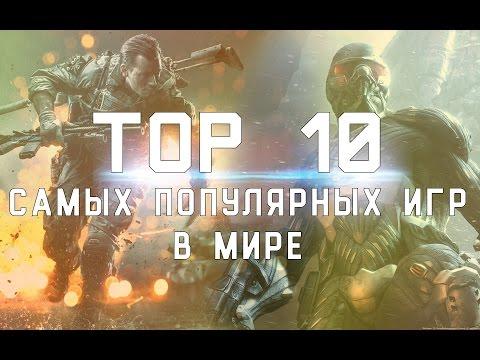 ТОП 10 самых ожидаемых игр 2017 года