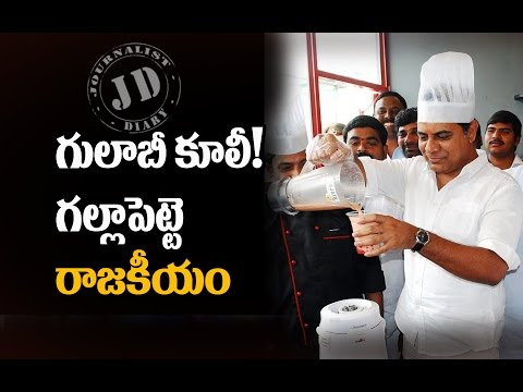 KCR, Gulabi Kooli, TRS Plenary arrangements, Telangana Government, Political Party Funding in India, Election commission of India, Election Expenditure in India, KTR collects 7 lakhs for half-an-hour labor