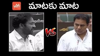 KTR Vs Kishan Reddy | KTR Strong Reply to BJP Leader Kishan Reddy | Telangana Assembly