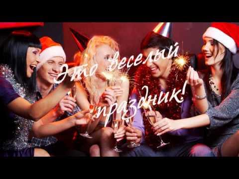 В Новый год - с новыми подарками!.avi