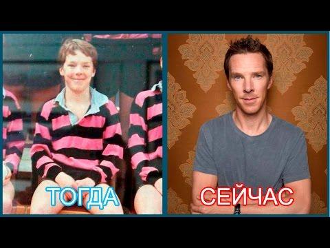 Как менялся БЕНЕДИКТ КАМБЕРБЭТЧ (Benedict Cumberbatch)|Тогда и сейчас