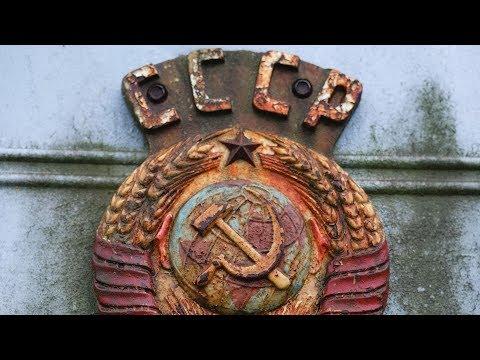 Січеславська область – «шах і мат» сталіністам | «Ранкова Свобода»