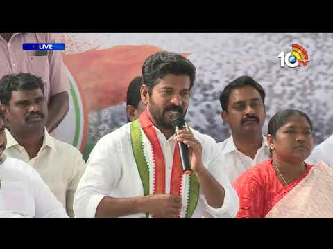 T Congress Revanth Reddy Press Meet Over Raids Of IT & EB Departments | 10TV