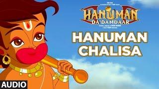 Hanuman Chalisa  (Full Audio) | Hanuman Da Damdaar | Sneha Pandit,Taher Shabbir