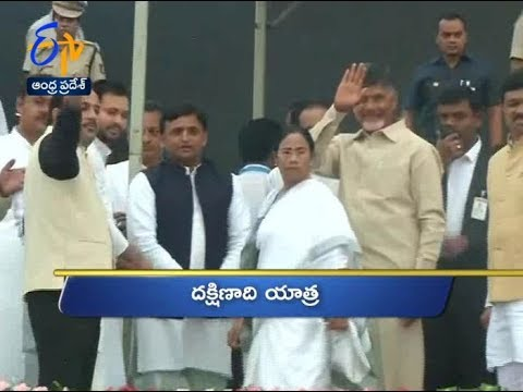 Andhra Pradesh | 6th November 2018 | Ghantaravam 6 AM News Headlines