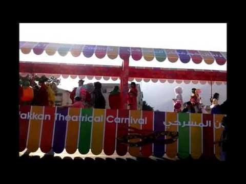 Khorfakkan Carnival