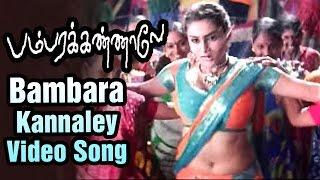 Bambara Kannaley Tamil Movie   Bambara Kannaley Video Song   Srikanth   Namitha