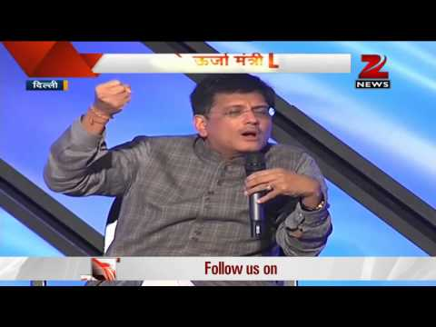 Zee Media Ministerial Conclave: Govt to sort out power crisis, says Piyush Goyal