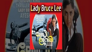 Badrinath - Lady Bruce Lee