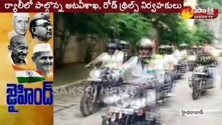 Youth Bike Rally | Hyderabad to Yadadri | హరితహారానికి మద్దతుగా బైక్ ర్యాలీ..