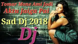 Tomar Mone Ami Jodi Aktu Jaiga Pai[Fully Sad Love Dance Mix] Bengali Dj Remix Songs