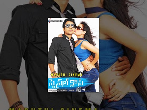 Special Class (2014) || Latest Romantic Comedy Film || Ananya Thakur || Harish video