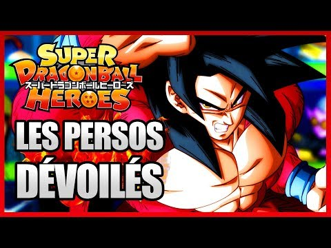LES PERSOS DE SUPER DRAGON BALL HEROES DÉVOILÉS + DATE DE SORTIE DE L'ÉPISODE 02 - DBFLASH #49