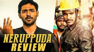 Neruppu Da Review   Vikram Prabhu, Nikki Galrani   Sean Roldan