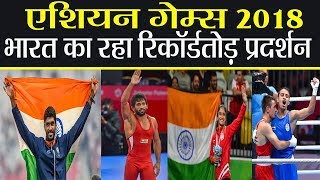 Asian Games 2018: India Creates History at Asiad, bags Record 69 medals | वनइंडिया हिंदी