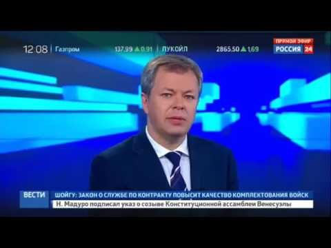 Китай на стороне КНДР ! США в ШОКЕ ! Последние новости 2017