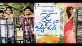 Life Is Beautiful - Atu Itu song from Life is beautiful telugu movie.... My Version