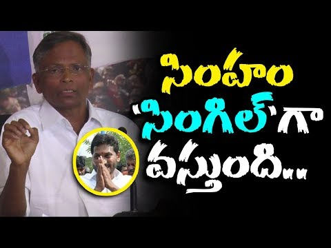 YCP MP Varaprasad Compares YS Jagan & Chandrababu Politics | AP Political News | Mana Aksharam
