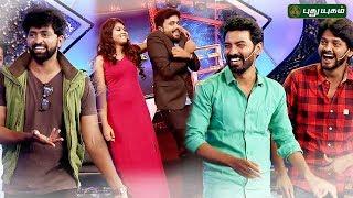 சும்மா ஜாலியா விளையாடுங்க ' பந்தயம் '   Panthayam - The Real Gam   Episode 11   24/06/2018