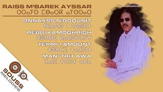 Raiss Mbark Ayssar
