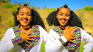 Mussie Hailu - Nie ruru / Ethiopian Tigrigna Music (Official Video)