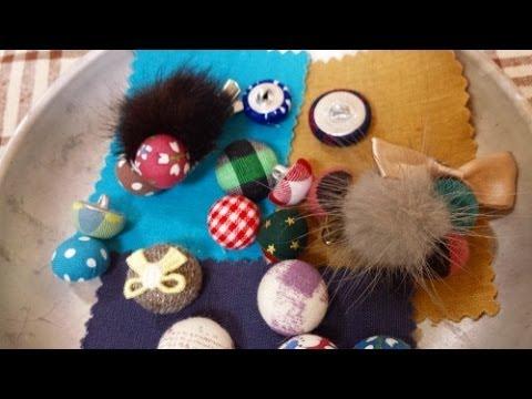 刺繍糸でも作れる!?くるみボタン作り方色々☆
