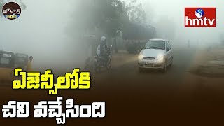 Low Temperature In Eturnagaram | Warangal | Jordar News | hmtv