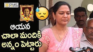 Actress Hema Emotional Tribute to Gundu Hanumantha Rao