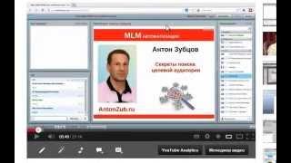 Download Сервис вебинаров Как сделать запись Video Mp4 3gp