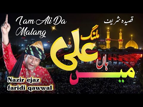 MAIN HAN ALI DA MALANG URS 2013 PART_8