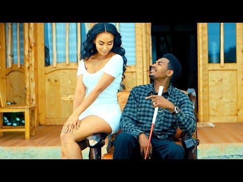New Ethiopian Amharic Music 2018 (Official Video)Teddy Yo - LO'O LO'O