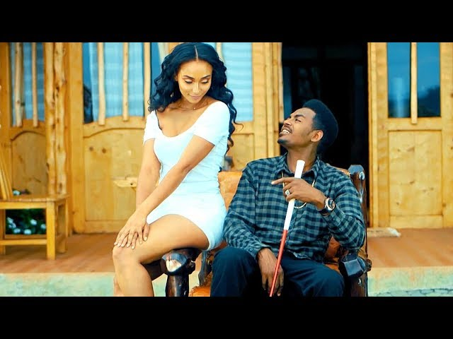 Teddy Yo - LO'O LO'O - New Ethiopian Music 2018 (Official Video)