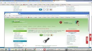 Лучший сайт для автоматического заработка в интернете VIPIP