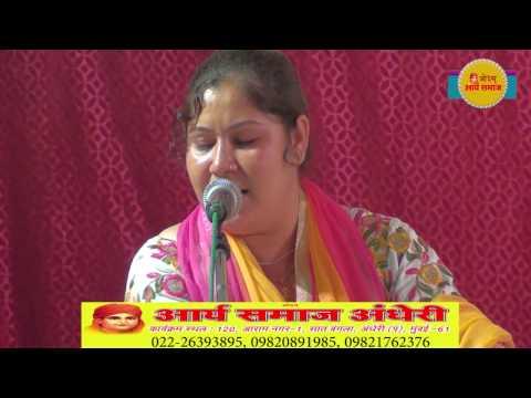 Arya Samaj Song,  Pag Pag Badhta Gaya  by - Kumari Anjali Arya