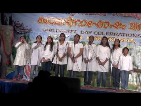 Children's Day Group Song By Mrs. & Mr. Shaju Kalarikkal 2012 video