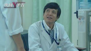 ドクターY~外科医 加地秀樹