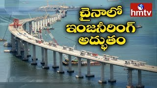 Hong Kong Zhuhai Macau Bridge   China to open World's Longest Sea Bridge on October 24   hmtv