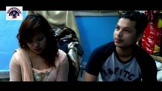 nepali Super hit  Short Movie 2016 ||| रूमपार्टनरको बैनीसंग लव परेपछि