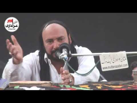 Zakir Syed Altaf Hussain Shah | Majlis e Aza 5 Zilhaj 2017 |