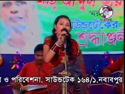 bengali sungs by abdul karim - Free MP3 Download
