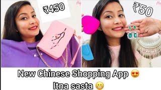 "*New* Affordable Shopping App "" Yea3 "" 😍 